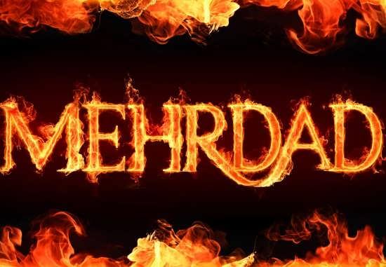 عکس اسم مهرداد با نوشته انگلیسی