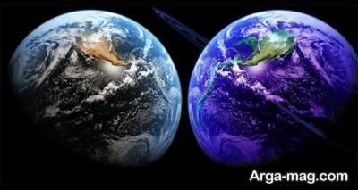 دنیا قبل از انفجار بیگ بنگ
