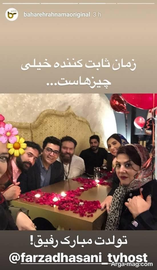عکس جشن تولد فرزاد حسنی