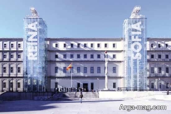 معماری مدرن در مادرید