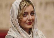 تیپ لاکچری ساره بیات در کنار محمدرضا گلزار