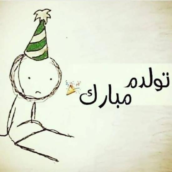عکس تولدم مبارک غمگین