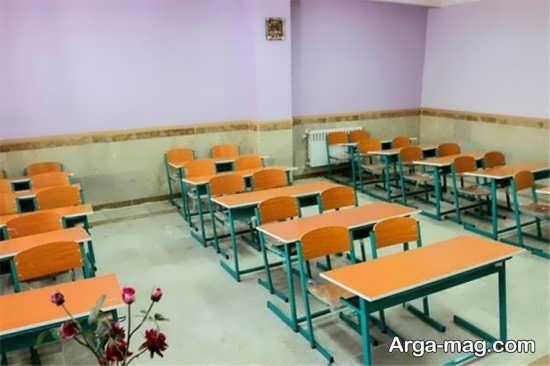 دکوراسیون متفاوت کلاس درس