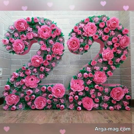 طراحی زیبای عدد تولد