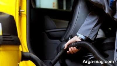 از بین بردن بوی نامطبوع خودرو با راهکارهای ساده