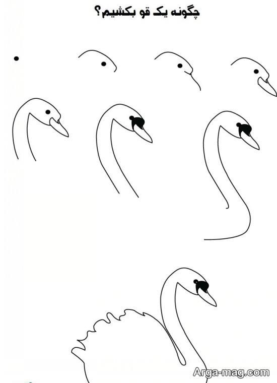 نقاشی قو به روش آسان