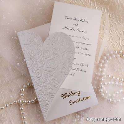 جملات زیبا و پرمحتوی برای کارت عروسی