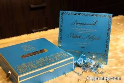 متن کارت عروسی فانتزی و باکلاس