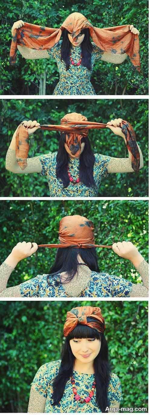 روش های ساده برای بستن دستمال سر