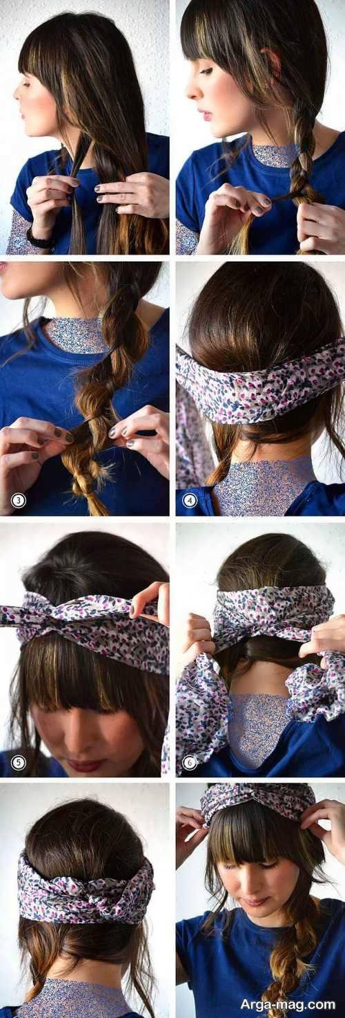 آموزش ساده برای بستن دستمال سر