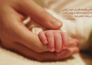 عکس نوشته های مادرانه با متن های عاشقانه