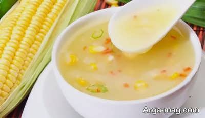 سوپ ذرت خوشمزه