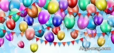 تبریک تولد رسمی