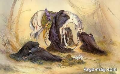 شعر در مورد عاشورا و محرم