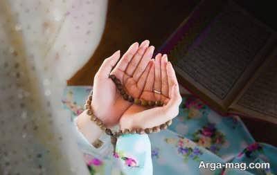نماز خواندن در دوران بارداری