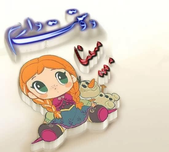 عکس پروفایل اسم مبینا