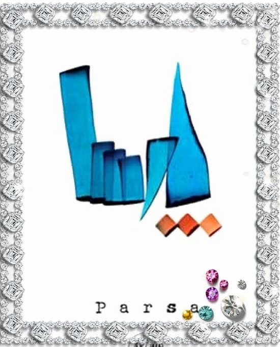 عکس پروفایل با طرح خاص از اسم پارسا