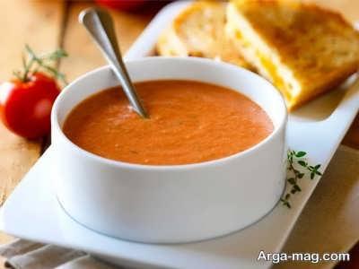 سرو سوپ ازوگلین