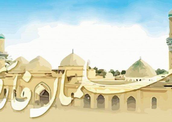 اهمیت زندگینامه سلمان فارسی