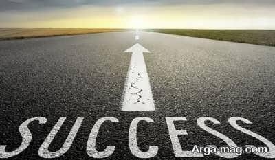 پیام تبریک پرمحتوی برای موفقیت