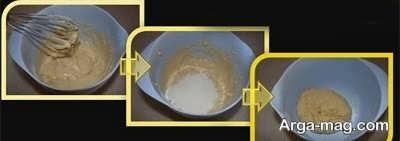 طرز تهیه باقلوا هندی