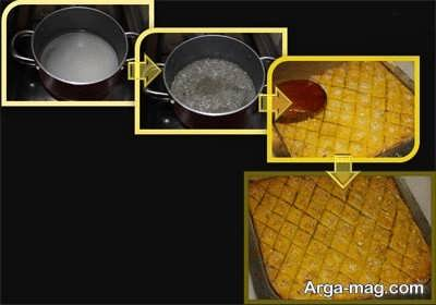 روش پخت باقلوا