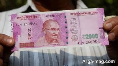 واحد پول هند