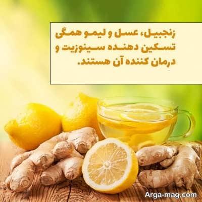 مصرف زنجبیل و عسل