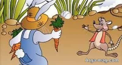داستان هویج و آقا خرگوشه