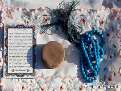 سجده واجب قرآن