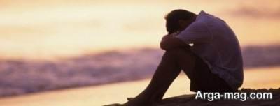 پیشگیری درست از افسردگی