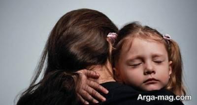 والدنی و ترس از جدایی فرزند