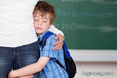 مدرسه و اضطراب جدا شدن