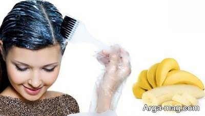 [تصویر:  hair-mask-Prevention-mokhore-7.jpg]