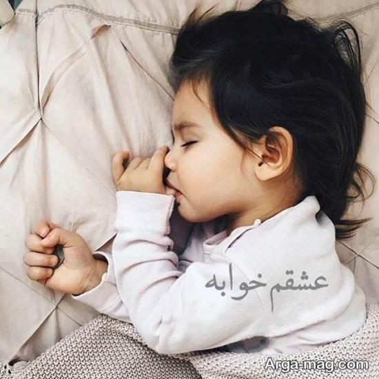عکس نوشته مادرانه برای دختر
