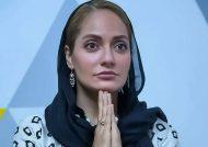 تبریک متفاوت مهناز افشار