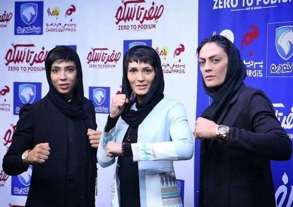 ژست تهاجمی خواهران منصوریان