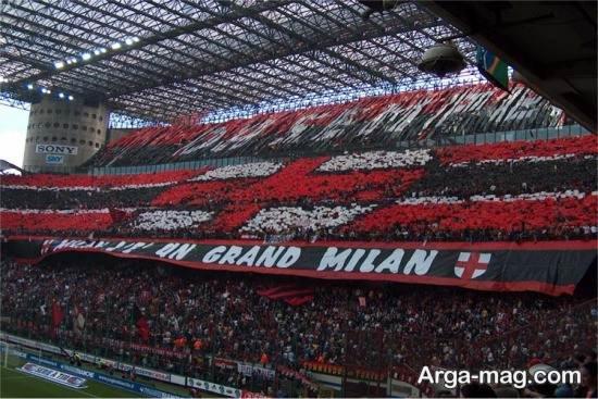 ورزشگاه در میلان