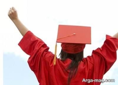 راه ها افزایش موفقیت در تحصیل