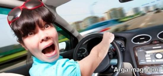 چرا ترس مانع رانندگی است