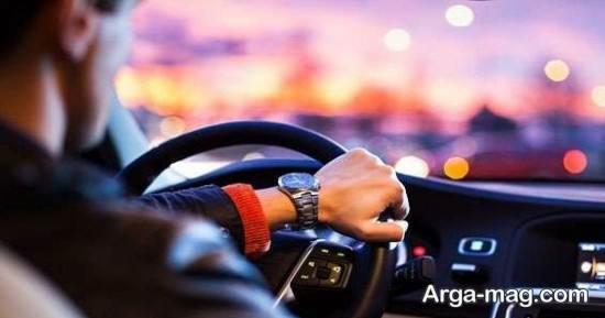 ترس زمان رانندگی
