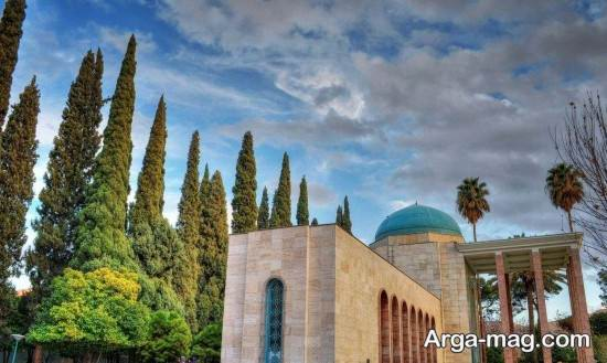 شیراز و زیبایی های آن
