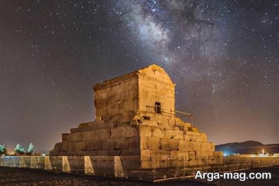 مقبره کوروش در شیراز