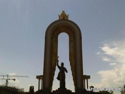 مهاجرت کردن به تاجیکستان