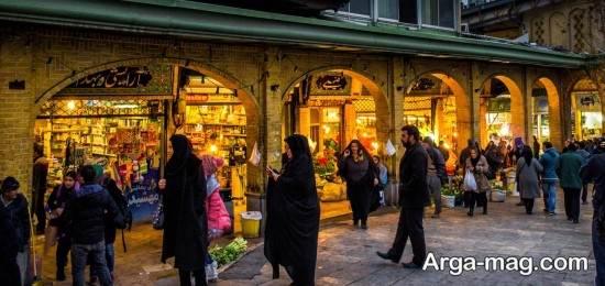 جاذبه های بی نظیر غرب تهران