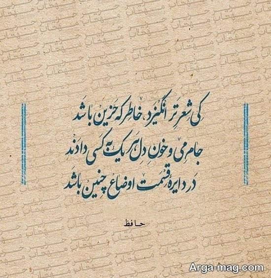 عکس نوشته شعر عاشقانه عکس