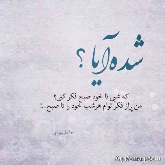 Image result for اشعار عاشقانه