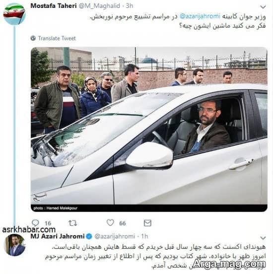 وزیر ارتباطات با خودروی شخصی