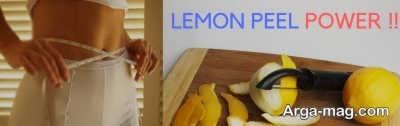 خواص پوست لیمو ترش برای لاغری