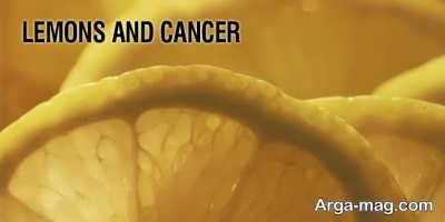 درمان سرطان با پوست لیمو ترش